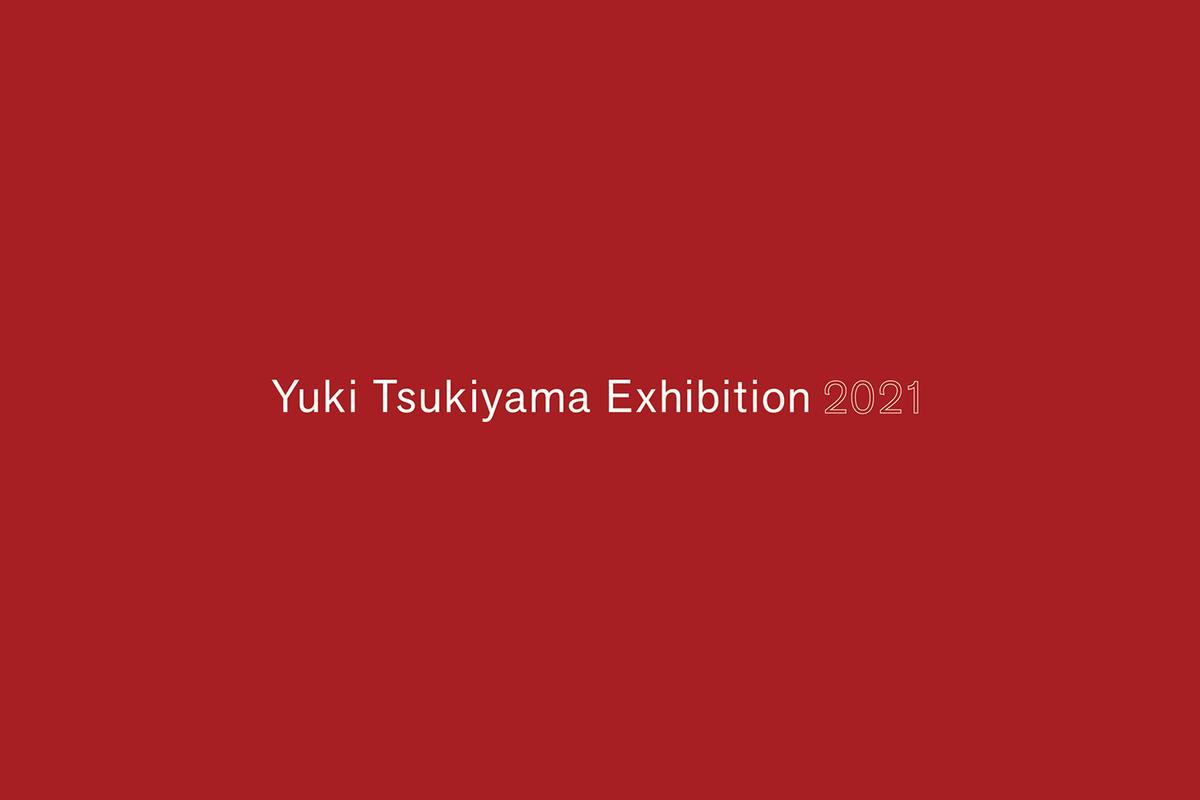 Exhibition 2021